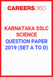 Karnataka SSLC Science Question Paper 2019