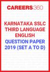 Karnataka SSLC Third Language - English Question Paper 2019