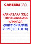 Karnataka SSLC Third Language - Kannada Question Paper 2019