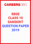 RBSE 10th Sanskrit Question Papers 2019