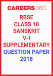 RBSE 10th Sanskrit-V-I Supplementary Question Paper 2018