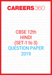 CBSE Class 12 Hindi Question Paper 2019