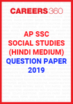 AP SSC Social Studies (Hindi Medium) Question Paper 2019
