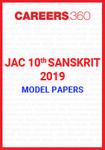 JAC 10th Sanskrit Model Papers 2019