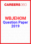 WB JEHOM 2019 Question paper