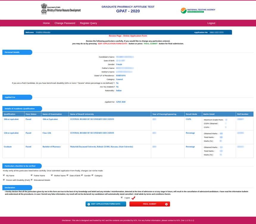 GPAT-registration-9-educational-detail-confirmation