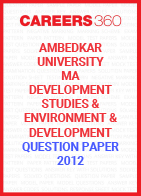 Sample Papers of University Entracne Exam - Download Free