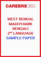 West Bengal 10th Sample Paper – Bengali 2nd Language