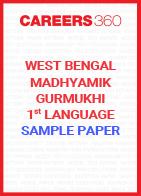 West Bengal Madhyamik Gurmukhi Sample Paper