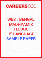 West Bengal Class 10 Telugu Sample Paper