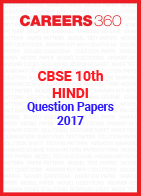 CBSE 10th Hindi Question Papers 2017