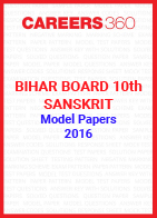 Bihar Board 10th Sanskrit Model Papers 2016