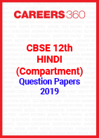 CBSE 12th Hindi (Compartment) Question Papers 2019
