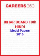 Bihar Board 10th Hindi Model Papers 2016