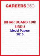 Bihar Board 10th Urdu Model Papers 2016