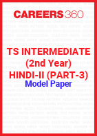 TS Intermediate (2nd year) Hindi-II (Part-3) Model Paper