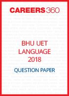 BHU UET 2018 B.ED. Special Language Question Paper