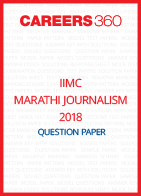 IIMC Marahti Journalism Question Paper 2018