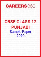 CBSE Class 12 Punjabi Sample Paper 2020