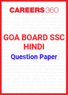 Goa Board SSC Question Paper Hindi