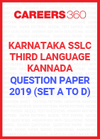 Karnataka SSLC Third Language - Kannada Question Paper 2019