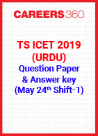 TS ICET 2019 (URDU) Question Paper & Answer Key (May 24- Shift 1)