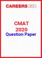 CMAT 2020 Official Question Paper