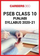 PSEB Class 10 Punjabi Syllabus