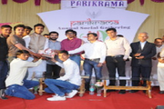 Parikrama Public School-Achievement