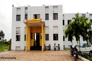 Swami Vivekanand International School-Campus Entrances