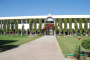 Bhai Roop Chand Public School-Campus-View full