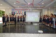 Panbai International School-Activity