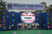 Mahaver Public School-Annual Day