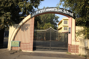 St MaryS Convent School-Campus-View entrance