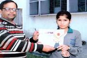 D P M Public School-Achievement