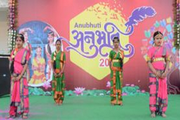 G B International School-Annual Day