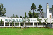 Beacon English School-Campus View