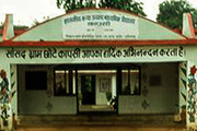 Govt Girls Higher Secondary School-Campus-View