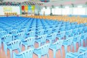 Shivnagar Vidya Prasarak Mandal-Auditorium