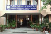 Bengali Senior Secondary School-school Building