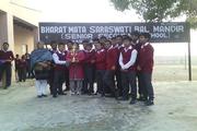 Bharat Mata Saraswati Bal Mandir-Achievement