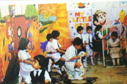 Holy International School-Play Area