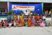 My Shannen School-Celebration