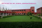 Aryavart Senior Secondary School-school campus