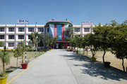 BKN Public School-Campus View
