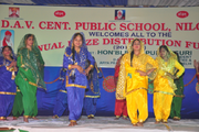 Dav Centenary Public School-Annual day