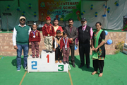 DAV Centernary Public School-Awards