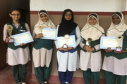 Al Ameen Public School-Achievement