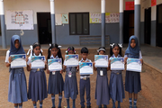 Meridian Public School-Achievements