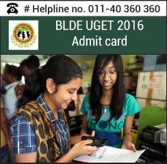 BLDE UGET 2016 Admit Card
